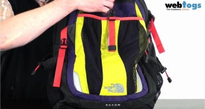 North Face Recon Backpack – Hike or Carry in comfort with this practical rucksack