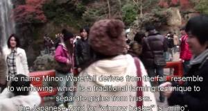 Japan Travel: Minoo Waterfall pleasant hiking trail from station, Osaka