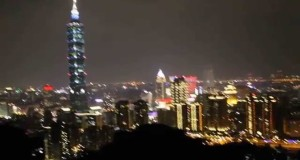 View from Elephant Mountain (Nangang District Hiking Trail or Xiangshan) in Taipei (Video 3)